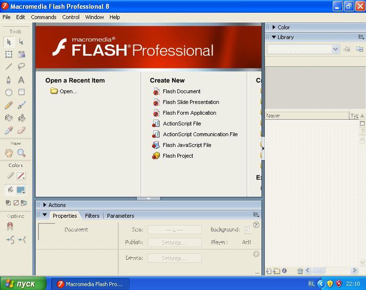 знакомство с программой flash 8